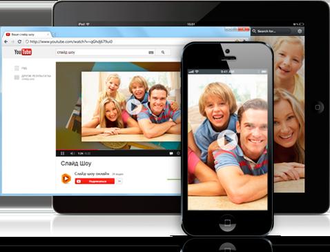 Скачать программы для создания видеороликов из фотографий онлайн